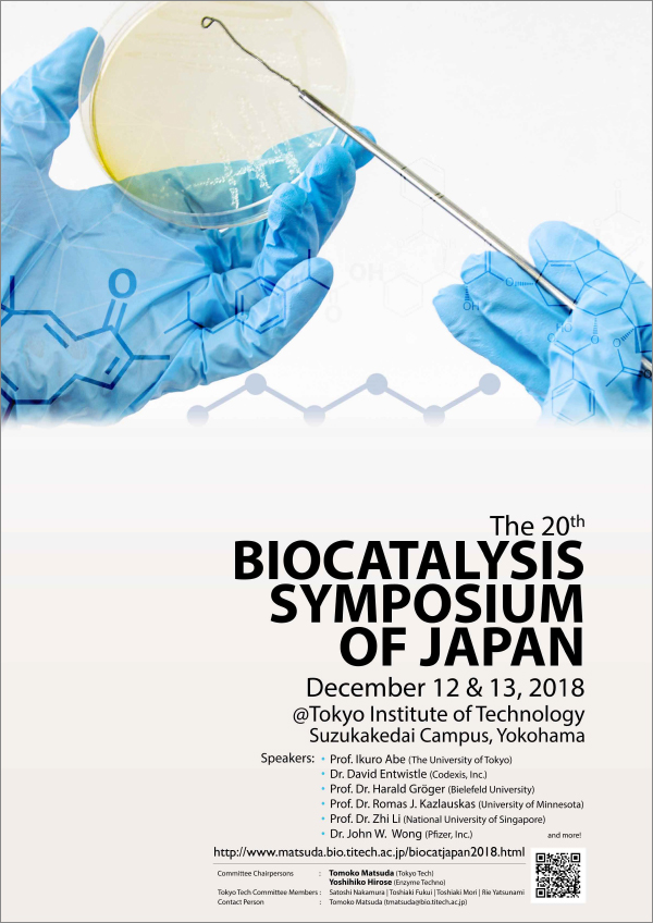 The 20th Biocatalysis Symposium of Japan flyer