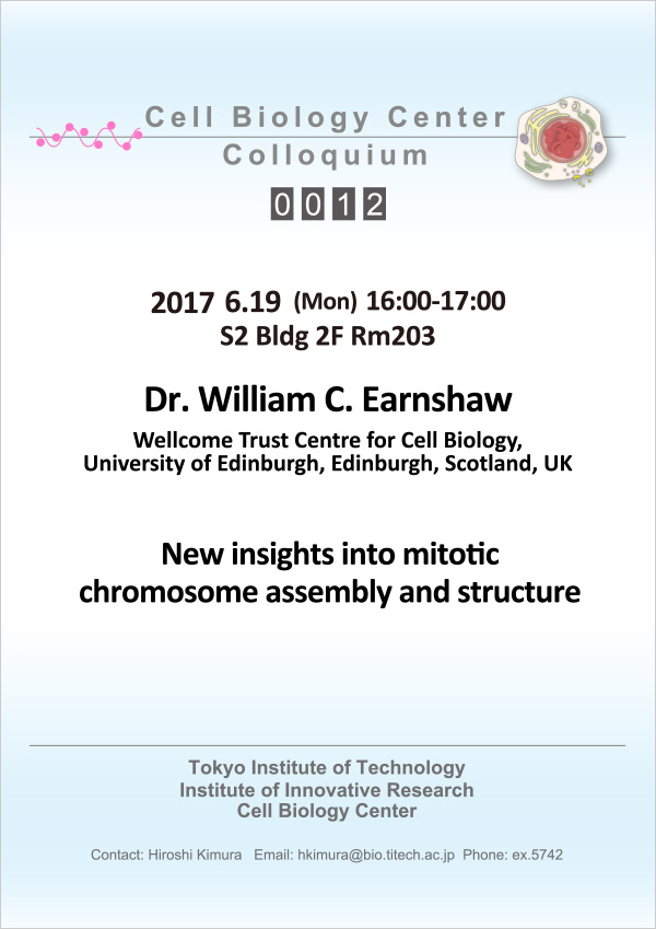 Cell Biology Unit Colloquium 0012 flyer