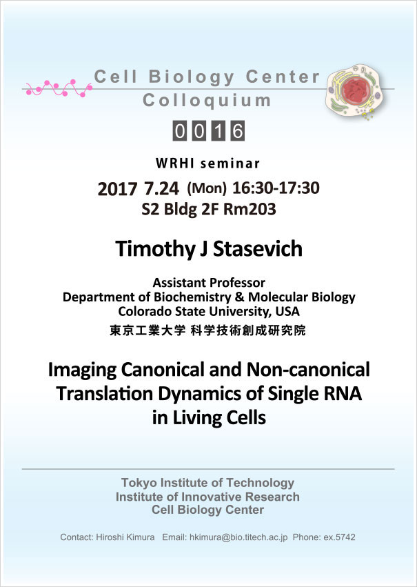 Cell Biology Center Colloquium 0016 flyer