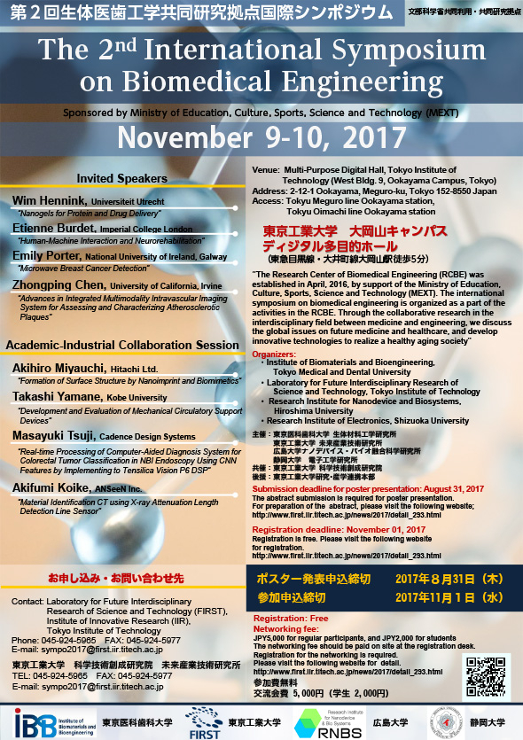 The 2nd International Symposium on Biomedical Engineering flyer