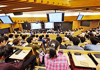 At the Tokyo Tech Lecture Theatre