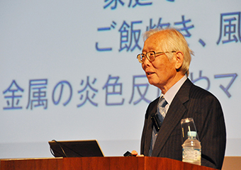 Special lecture by Dr. Hideki Shirakawa at 70th Anniversary Hall