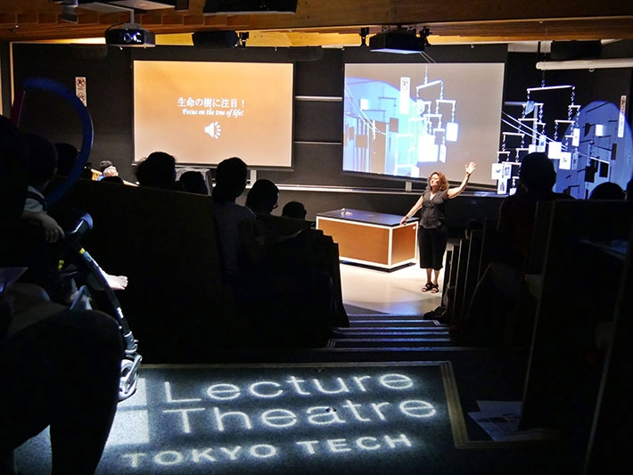 Who Am I? -- 2019 Royal Institution Christmas Lectures at Tokyo Tech