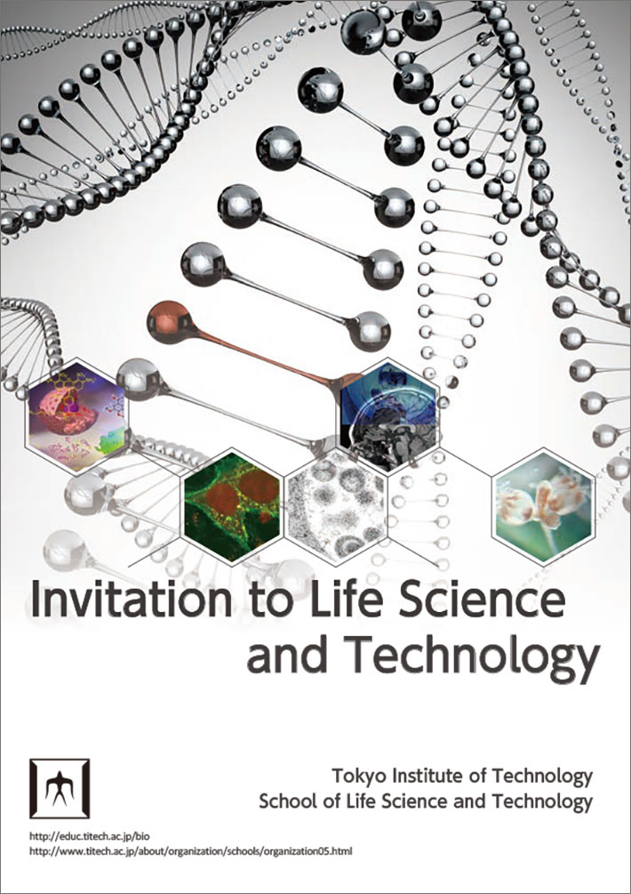 Top page of Invitation to Life Science and Technology