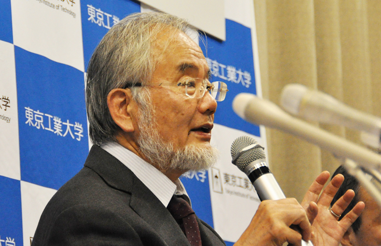 Ohsumi describes his happiness upon the receipt of the Nobel Prize