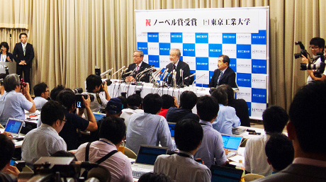 Press conference for Yoshinori Ohsumi, 2016 Nobel laureate in medicine