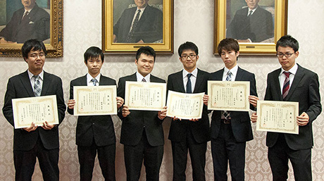 2016 Tokyo Tech Award for Student Leadership