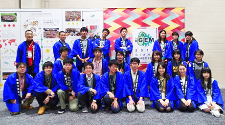 Another world record for Tokyo Tech with 10th straight iGEM gold medal