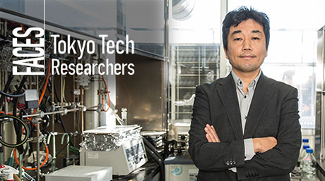 Nobuhiro Nishiyama - Creating nanomachines through polymer design