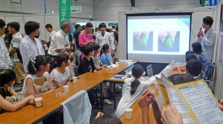 Tokyo Tech present at Science Fair 2018 for youngsters