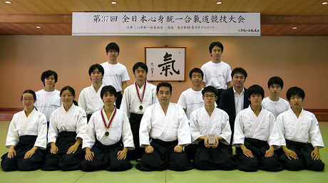 Aikido Club wins multiple awards at 37th national competition