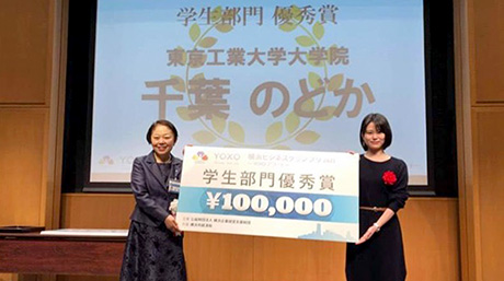 Tokyo Tech student wins Yokohama Business Grand Prix with proposed dietary guidance service