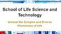 School of Life Science and Technology