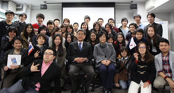 Prof. Wiwut and his wife at a Farewell Party held by Thai students in TokyoTech in 2015