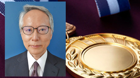 Prof. Naohiro Yoshida awarded Medal of Honor with Purple Ribbon