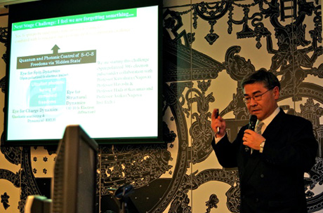 Presentation by Professor Koshihara