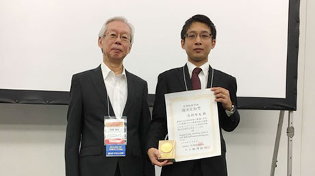 Yota Takamura, Assitant Professor in Nakagawa group, receives Young Scientist Presentation Award.