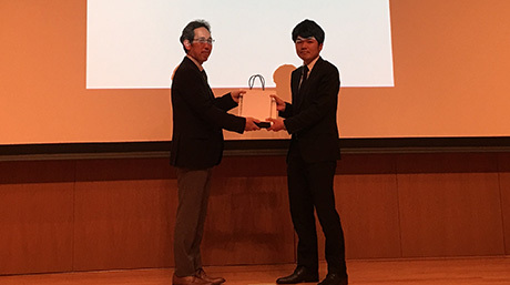 Kentaro Matsuura won the Young Award