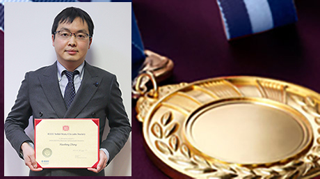 Haosheng ZHANG won the IEEE SSCS Predoctoral Achievement Award