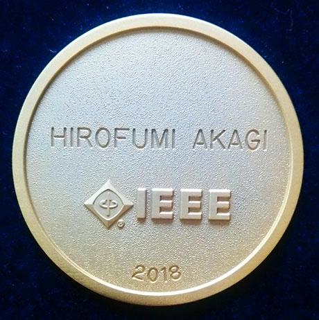 Akagi's Gold Medal (back)