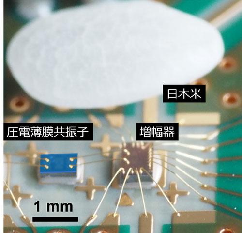 圧電薄膜共振子を用いた発振器の写真