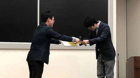 Assistant Professor Tomoya Nakamura at Yamaguchi lab received IWISS2018 Best Outstanding Poster Award.
