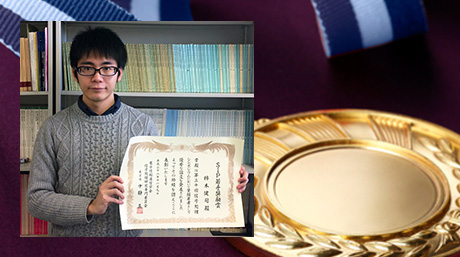 Kenji Kakimoto received 2016 Signal Processing Young Researcher Encouragement Award.