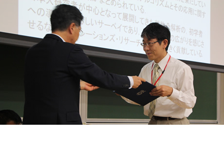 Akiyoshi Shioura, Associate Professor, receives the  Best Paper of the Year of Operations Research Society of Japan
