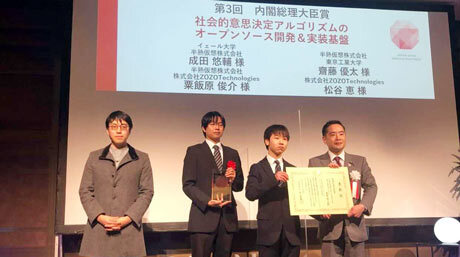 Tokyo Tech student wins Japan Open Innovation Prize with AI-based algorithm evaluation technology