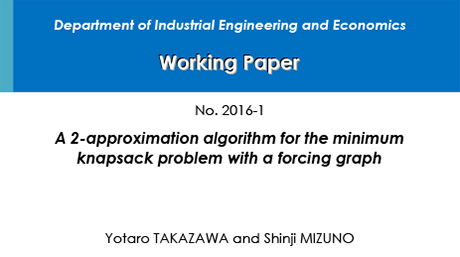 """Department of Industrial Engineering and Economics Working Paper"" is now available for viewing"