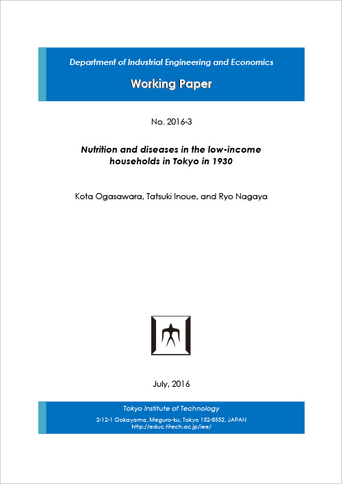 Department of Industrial Engineering and Economics Working Paper 2016-3