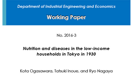 """Department of Industrial Engineering and Economics Working Paper 2016-3"" is now available"