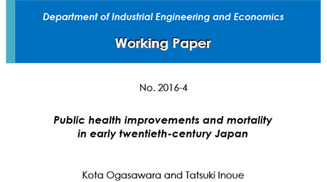 """Department of Industrial Engineering and Economics Working Paper 2016-4"" is now available"