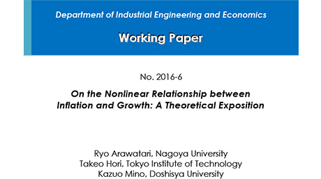 """Department of Industrial Engineering and Economics Working Paper 2016-6"" is now available"