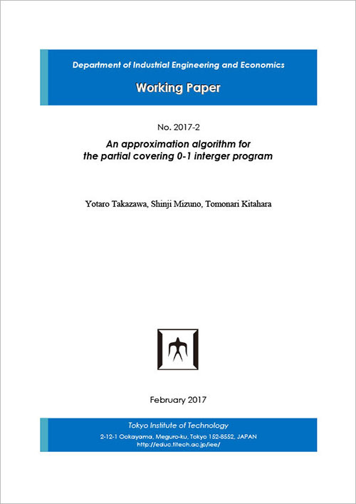 Department of Industrial Engineering and Economics Working Paper 2017-2