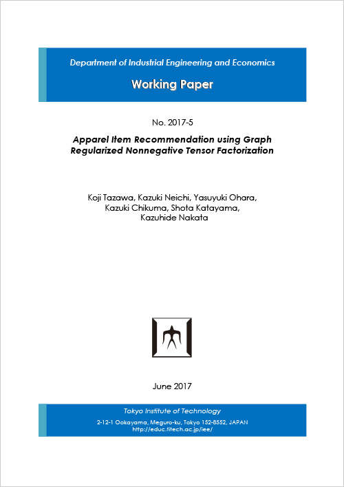 Department of Industrial Engineering and Economics Working Paper 2017-5