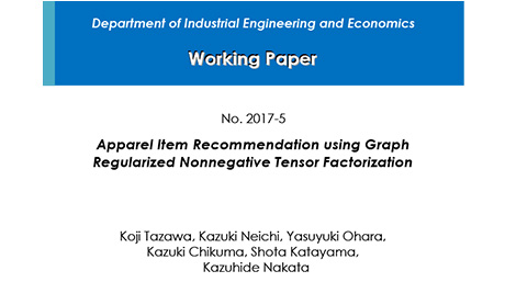 """Department of Industrial Engineering and Economics Working Paper 2017-5"" is now available"
