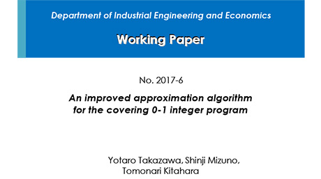 """Department of Industrial Engineering and Economics Working Paper 2017-6"" is now available"