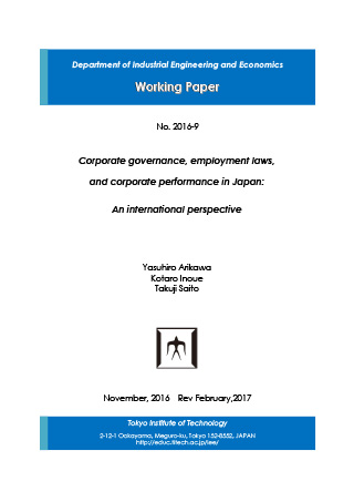 Department of Industrial Engineering and Economics Working Paper 2016-9