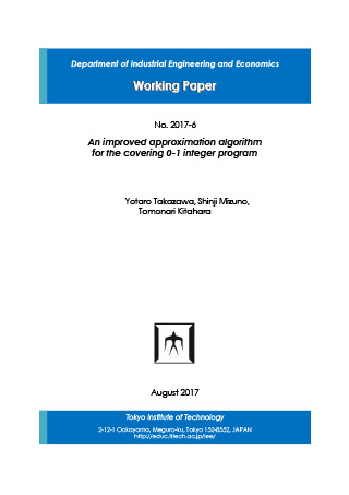 Department of Industrial Engineering and Economics Working Paper 2017-6
