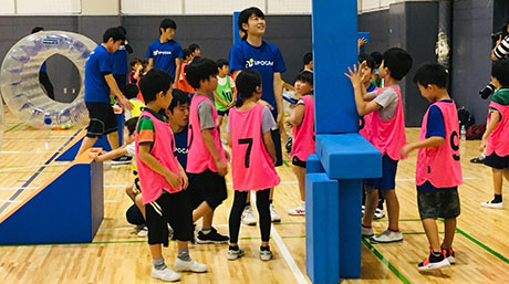 Multisport Camp for elementary school students