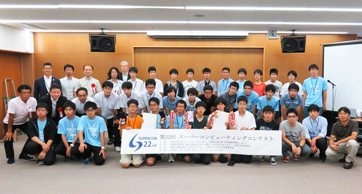 SuperCon 2016 teams at Osaka University