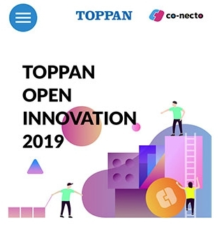 Toppan business contest poster