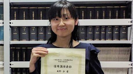 Ayumi Amano (Inoue Sakaguchi lab) received the Best Presentation Award at M&M 2017 Conference (7th - 9th October 2017, Hokkaido University) of the Japan Society of Mechanical Engineers Materials & Mechanical Division, Japan.