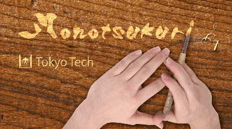 """Monotsukuri"" Making Things in Japan: Mechanical Engineering MOOC out now"