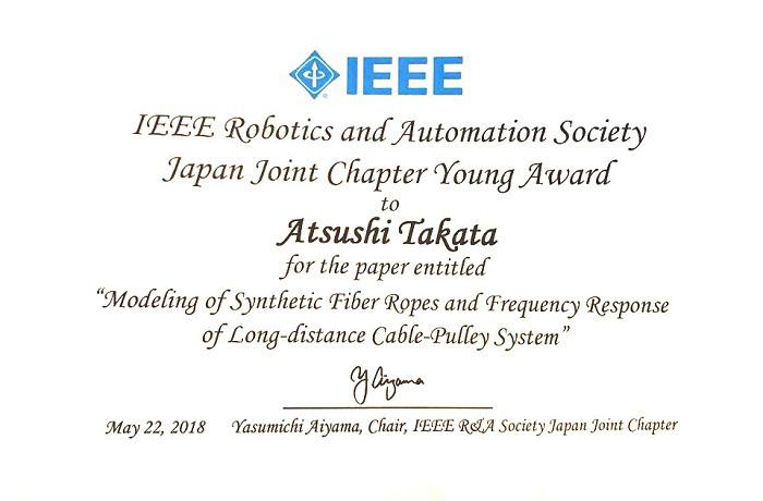 Atsushi Takata Suzumori Endo Lab Received The Ieee Robotics And