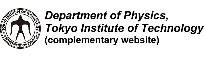 Department of Physics, Tokyo Institute of Technology (complementary website) logo