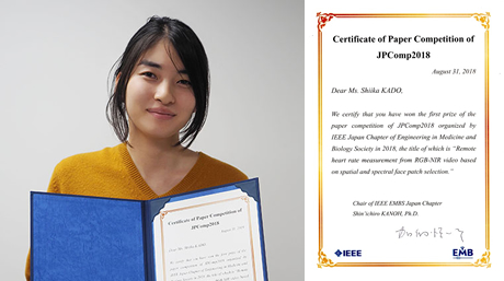 Shiika Kado (Okutomi & Tanaka lab.) won the prize of JPComp2018