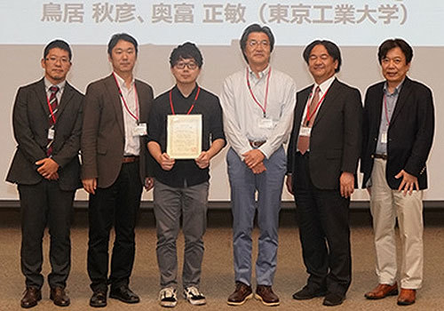 Hajime Taira(the 3rd person from the left), Akihiko Torii, Masatoshi Okutomi (the 3rd person from the right) received Audience Award, Symposium on Sensing via Image Information (SSII2019), 12-14 June 2019, at Pacifico Yokohama.
