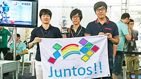Tokyo Tech students win Humanoid Robot Racing at IEEE Latin American and Brazilian Robotics Competition 2016